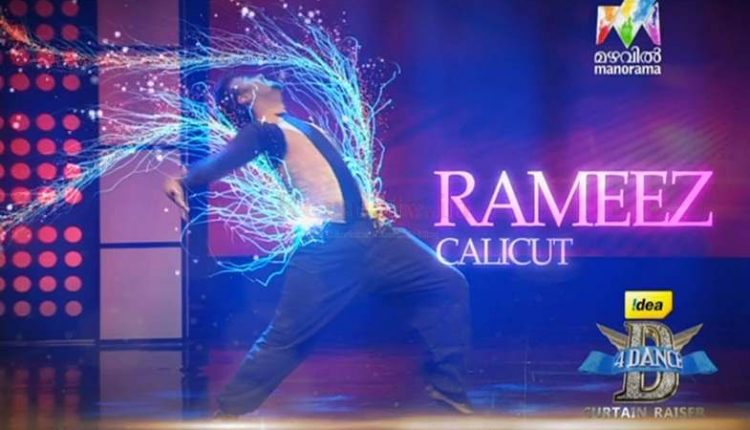 Rameez