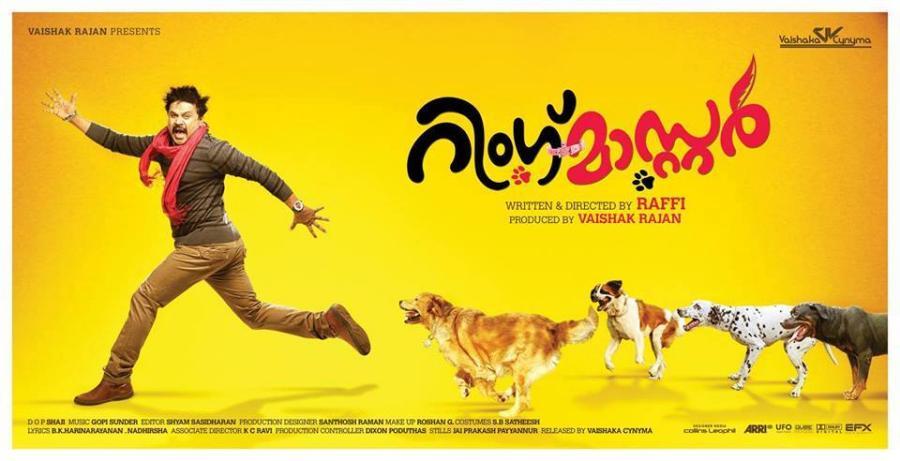 Choolamittu HD Song from Ivan Maryadaraman Malayalam Movie