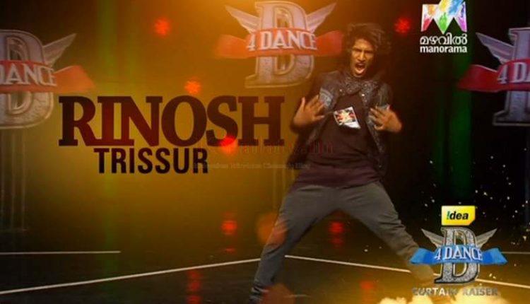 Rinosh