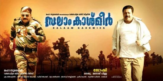 Salaam Kashmir – Mazhavil Manorama Vishu 2014 Malayalam Movie
