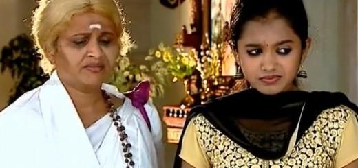 Amma TV Serial Online