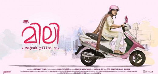 Mili Malayalam Movie