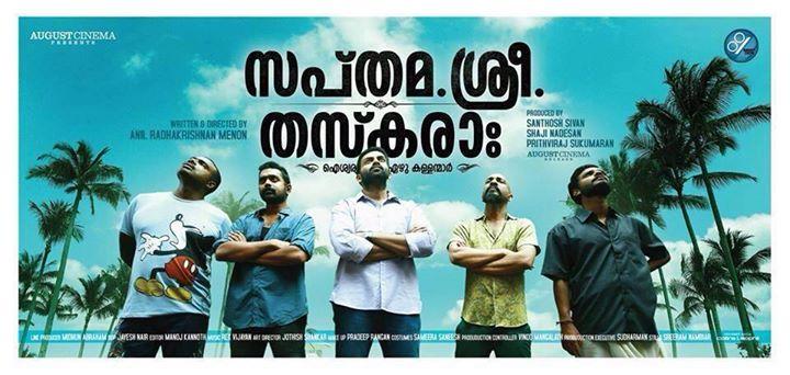 Sapthamashree Thaskaraha Malayalam Movie