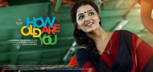 Surya TV 2014 Onam