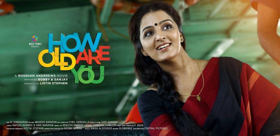 Malayalam movies in surya tv today / Thor 2 trailer reviews
