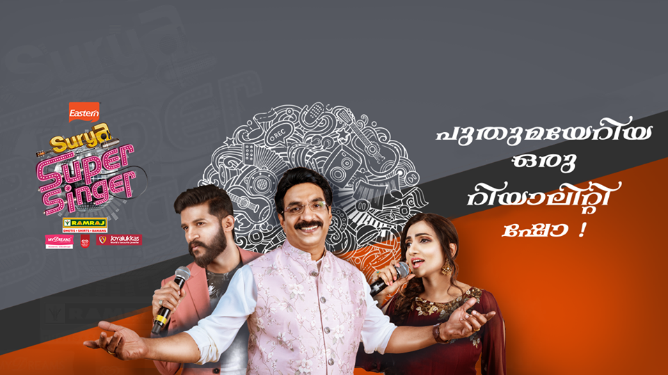 Sun NXT - Sun Tv Network Launched Official Android And Ios