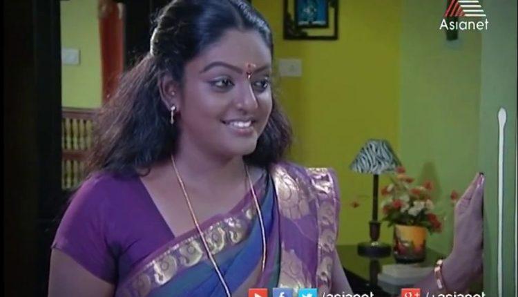 Karutha Muthu Online