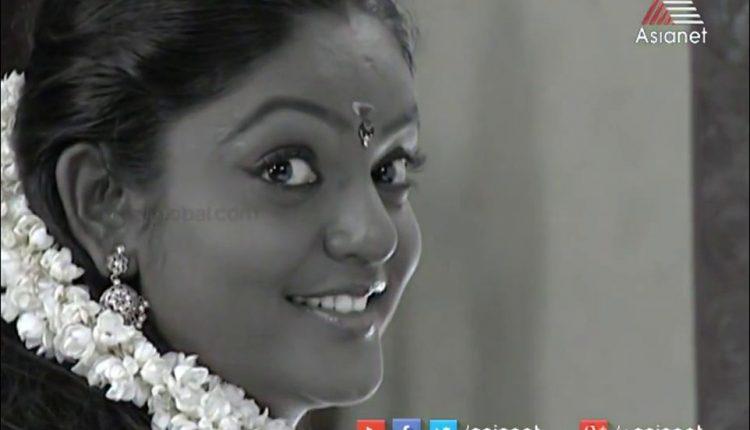 Karutha Muthu Serial Story
