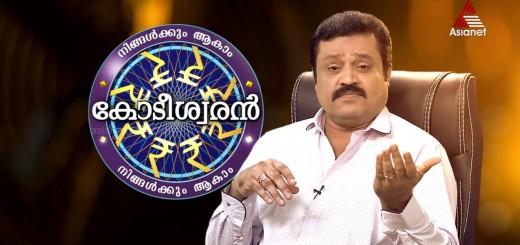 Ningalkkum Aakam Kodeeshwaran 3