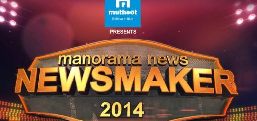 newsmaker 2014