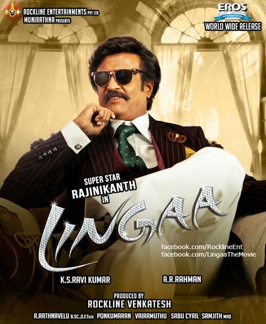 Super Star Rajinikanth's Latest Tamil Movie