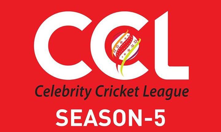 Celebrity Cricket League 2015 Live Telecast On Surya TV