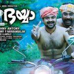 Surya tv vishu films 2015 - premier films of surya tv for vishu and easter