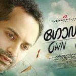 Asianet vishu 2015 films - full list of premier malayalam movies 3