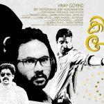 Asianet vishu 2015 films - full list of premier malayalam movies 1