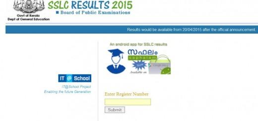 kerala sslc 2015 exam results