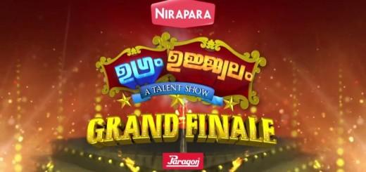 Ugram Ujjwalam Grand Finale