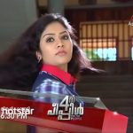 4 The People TV Serial Starting From 8th June 2015 at 6.30 P.M