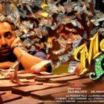 Money Ratnam