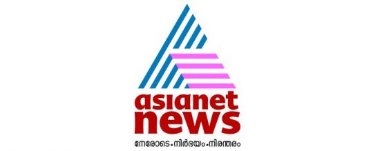 Kerala Panchayat Election 2015 Result Live - Asianet News
