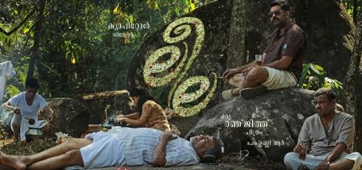 Leela malayalam movie