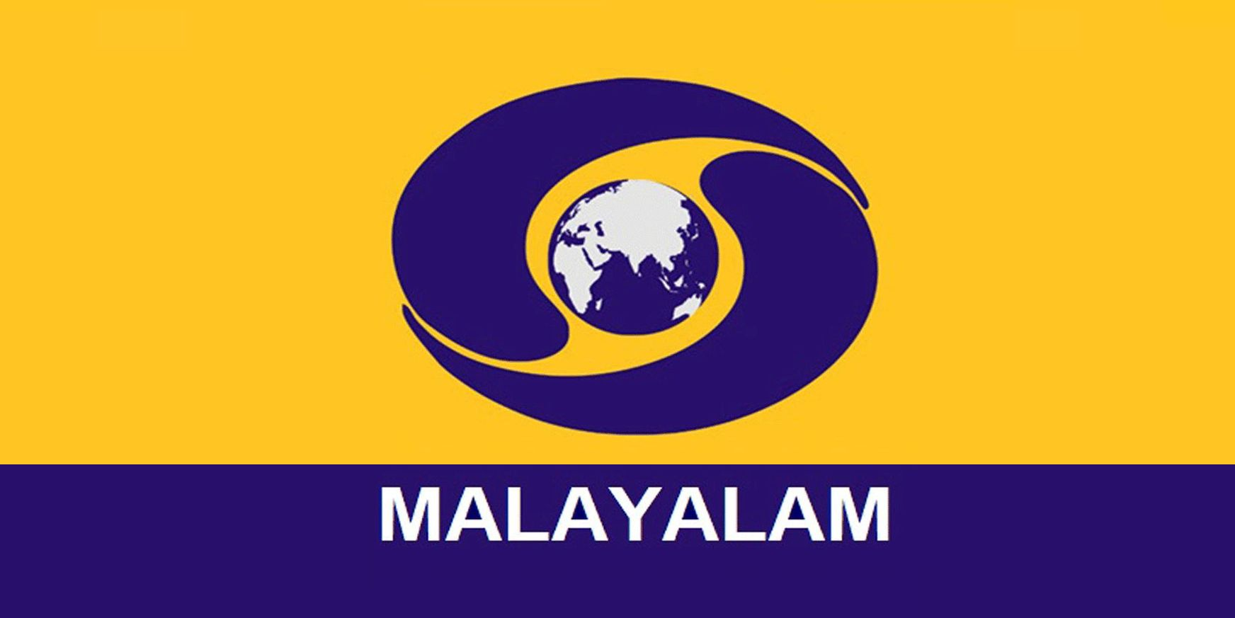 Thrissur Pooram 2016 Live Telecast On DD Malayalam -17 April 2016