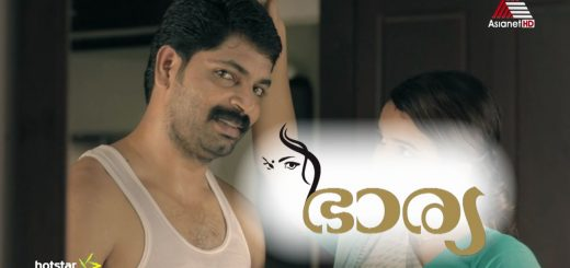 bharya serial asianet
