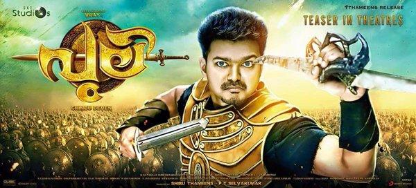 Kairali TV Onam 2016 Premier Films List - Malayalam and Tamil Dubbed Movies 1
