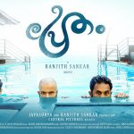 pretham malayalam movie satellite rights