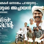 Christmas 2016 Premier Films On Malayalam Television Channels 1