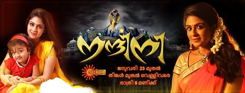 nandhini serial downloads