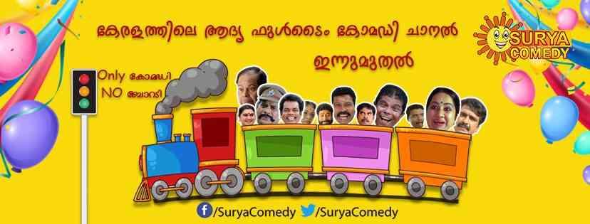 surya tv schedule