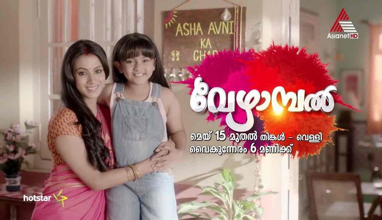 Star plus tv serial breast examination - 4 10