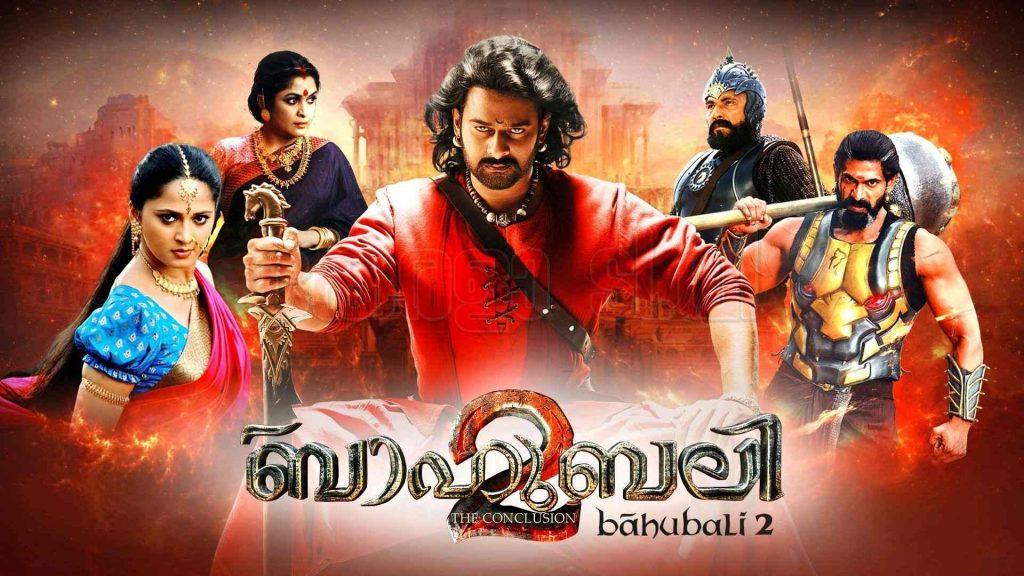 Bahubali 2 Stream