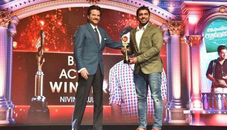 2nd Anand TV Film Awards 2017 Telecast On Asianet - 13th August 2017 from 6.30 PM onwards 4