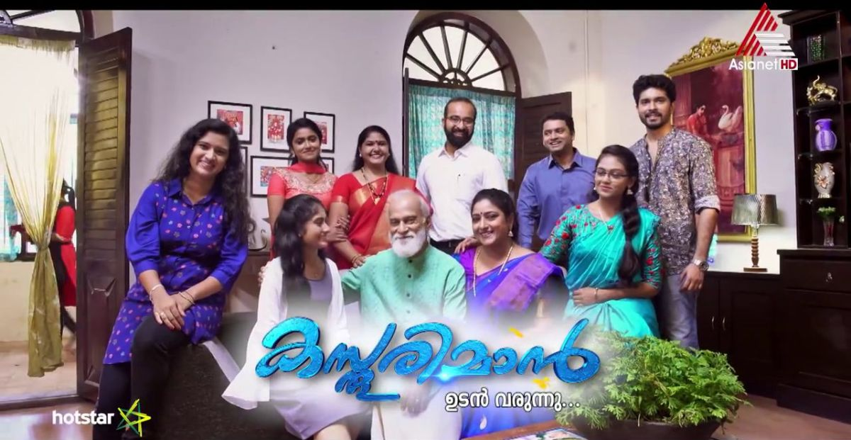 asianet serial star quente