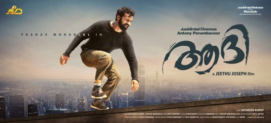 Aadhi Malayalam Movie Review Reports