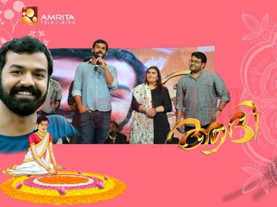 Aadhi 100 Day Celebrations
