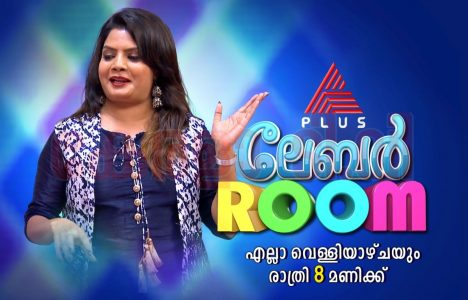 Asianet Plus New Look and Programs