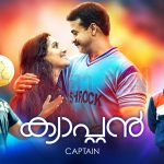 Asianet Onam Premiers 2018 and Special Programs - 7 Premiers During Onam Festival 2