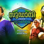 Asianet Onam Premiers 2018 and Special Programs - 7 Premiers During Onam Festival 4