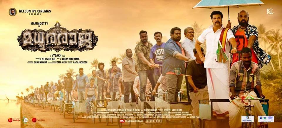 raja 2 movie poster