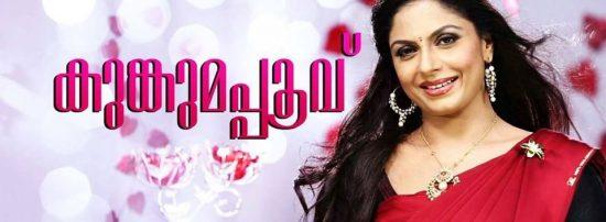 Kumkumapoovu Malayalam Mega Tv Serial Repeat Telecast On