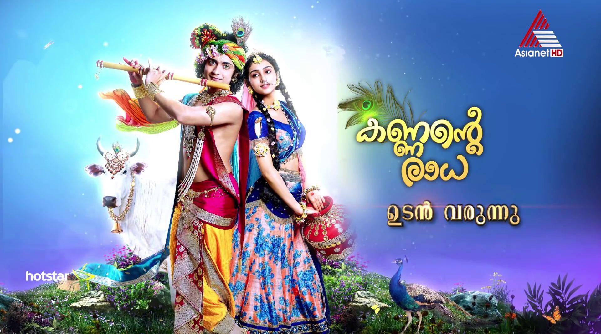 Malayalam serials online zee keralam