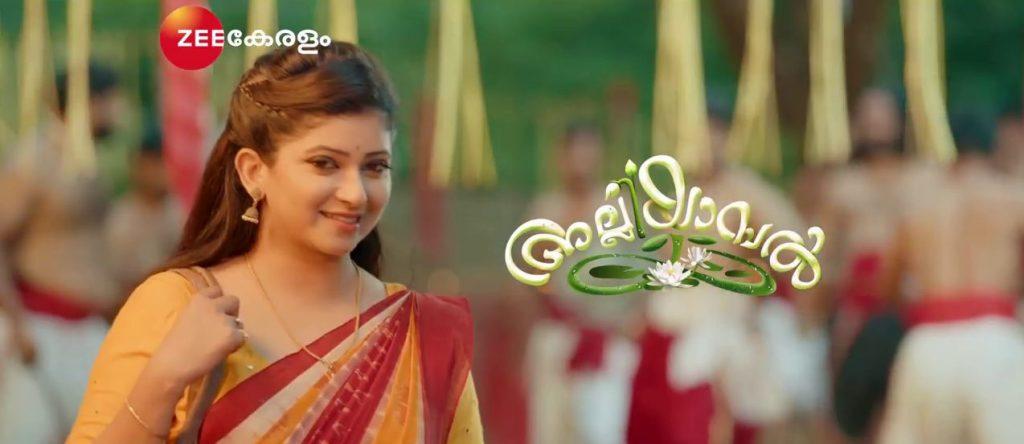 Zee Keralam Mobile App Zee5 Watch Malayalam Shows Online