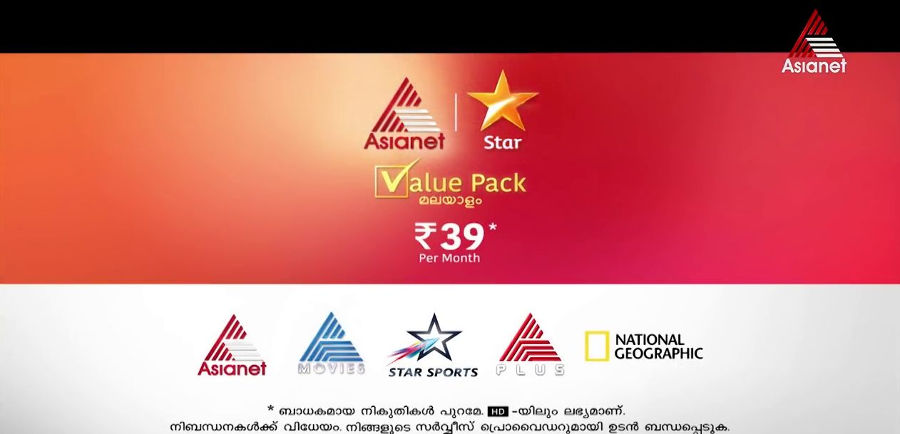 New Malayalam Channels 2018