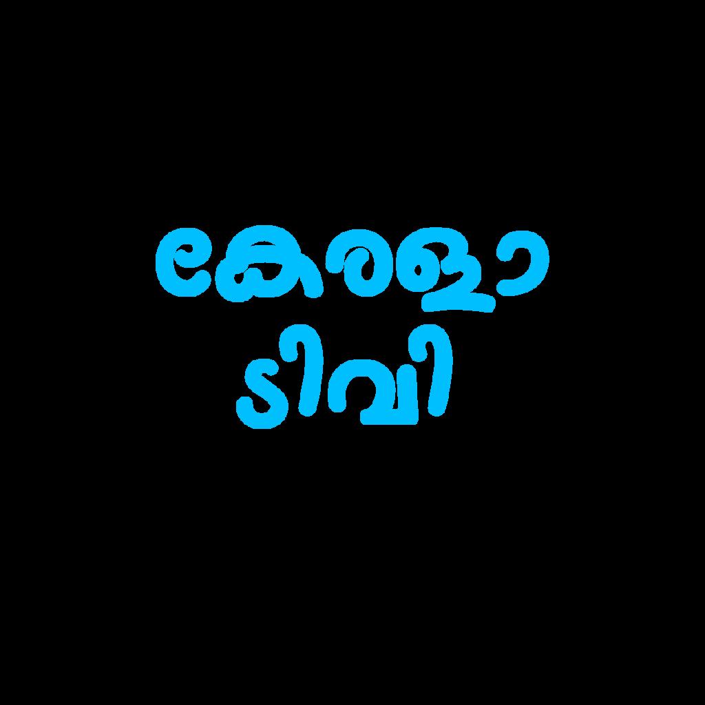 Kerala TV Logo