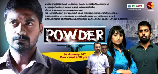 Malayalam TV Serial Powder