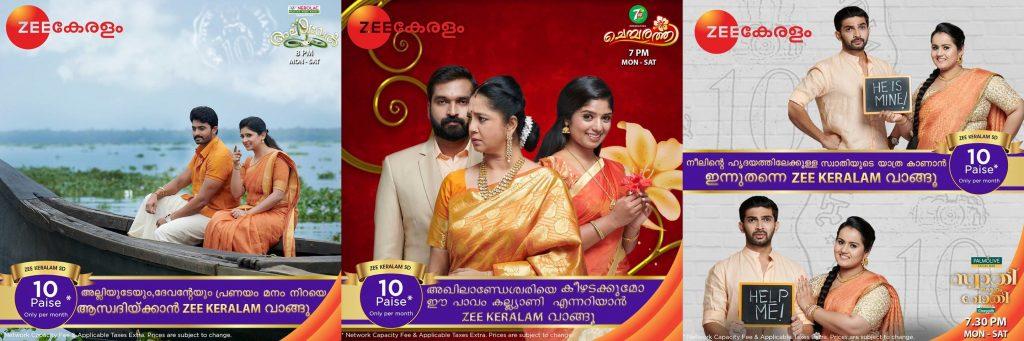Zee Keralam Serial Trp Swathi Nakshatram Chothi Scored 1 07