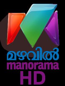mazhavil manorama hd latest logo